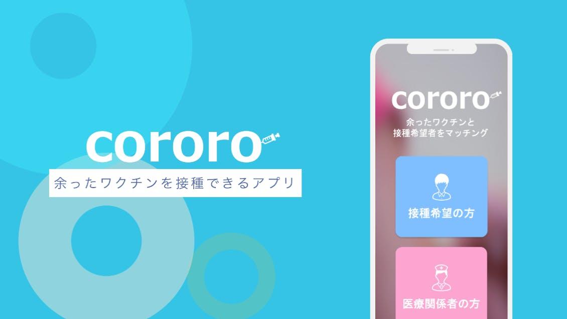 ノーコードアプリ