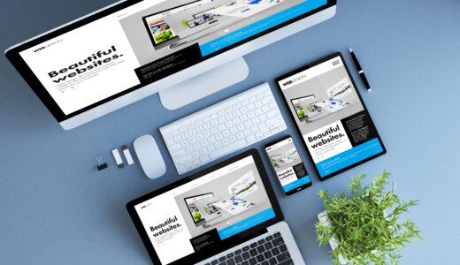 【Wix ADIの使い方】ホームページを10分で自動で作成する